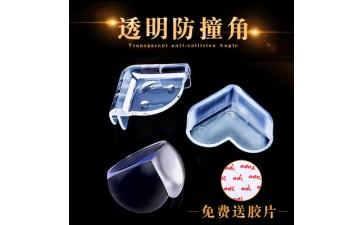 安全防护用品_儿童透明防撞角 安全防护用品 桌脚防撞 球形透明-- 义乌市东胜文化创意有限公司
