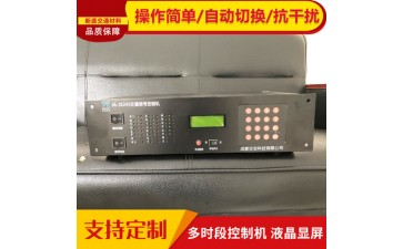 加工定制信号机_加工定制信号机 厂家供应红绿指示灯 控制机智能交通信号灯控制器-- 四川新盛交通器材有限公司