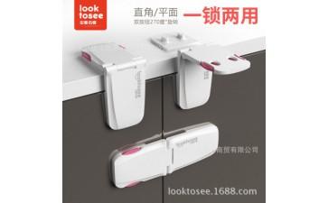 安全防护用品_looktosee儿童安全锁两用直角抽屉锁柜门锁安全防护用品-- 英乐品优(北京)商贸有限公司
