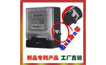 单相电能表_先开厂家直销电表单相电子电能表220电表-- 浙江先开电器有限公司