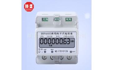 智能电表_家用单相电表出租房电度表220v导轨电子式数显rs485-- 浙江华卓仪器仪表有限公司