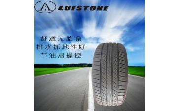 汽车轮胎_厂家 出口 汽车轮胎轿车轮胎 suv系列花纹-- 青岛陆宇司通轮胎有限公司