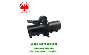 机臂管座_d30碳管 机臂管座 横向折叠 cnc铝合金-- 深圳市金铭睿电子有限公司