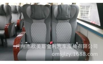 客车座椅_房车座椅_豪华商务座椅 房车座椅 VIP客车座椅