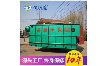 涂装设备_专业制造涂装污水处理设备 涂装污水处理设备-- 诸城市德源环保科技有限公司