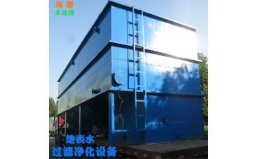 水处理设备_地下水处理设备环保材料大型井水处理井水软化-- 东莞市海源水处理有限公司