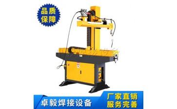 自动焊接设备_厂家直销自动焊接设备 双驱动焊接机 电焊切割自动-- 常州卓毅焊接设备有限公司