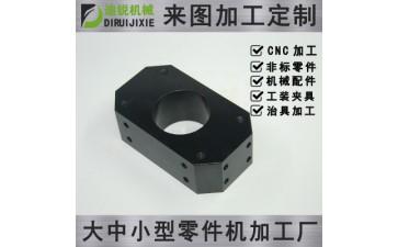 机械零部件_精密钢件加工零部件机加工零件加工设备配件加工厂家-- 广州市迪锐金属加工机械有限公司