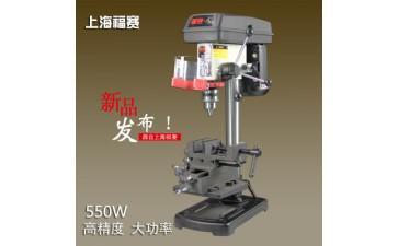 小型钻床_福赛小型钻床迷你台钻铣床微型台式-- 上海福赛机械有限公司