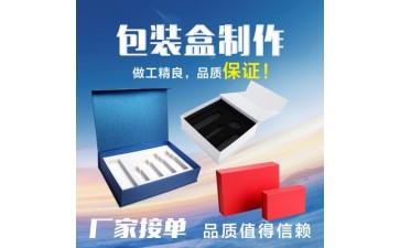 印刷包装_包装盒厂家 提供彩盒、礼盒包装盒设计印刷制作服务-- 广州市禾工场包装有限公司