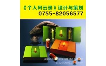 企业宣传包装_包装设计 平面设计 平面设计服务-- 深圳市彩云间企业形象设计有限公司