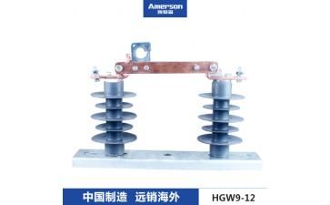 开关复合热镀锌_/63010kv高压刀闸硅橡胶隔离开关复合热镀锌-- 浙江埃莫森电气有限公司