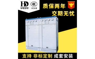 特雷斯特应急电源_厂家生产供应 特雷斯特eps消防应急电源-- 重庆宇轩机电设备有限公司