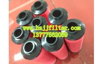 精密过滤器009Q 009P 009C海沃斯滤芯-- 杭州佳洁机电设备有限公司