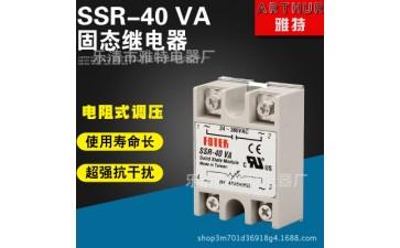 单相固态继电器_固态继电器 ssr 40va 电阻 式 调压 380v-- 乐清市雅特电器厂