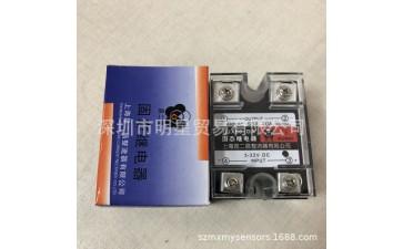单相固态继电器_上海 单相固态继电器现货正品原装-- 深圳市明星贸易有限公司