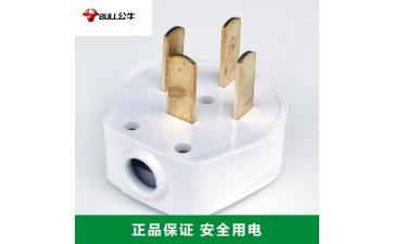 工业插头_公牛 工业插头四极电线插头 大功率-- 慈溪市公牛电器有限公司
