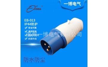 电源插头_316a防水工业插头 三极航空电源插头-- 温州一博电气有限公司