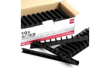 办公耗材_/得力装订夹条3829 办公装订耗材 10孔规格15mm 黑/蓝色-- 上海宜捷文化用品有限公司