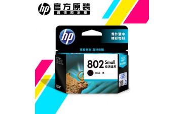 惠普打印机耗材_惠普hp802s墨盒 1010 2050打印机 ch561zzhp办公-- 北京亚泰佳华科技有限公司