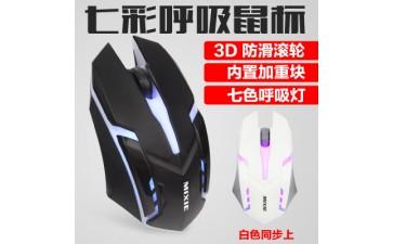 有线鼠标_x3有线鼠标 笔记本台式机 办公家用批-- 深圳市宝安区新安唯点电子科技经营部