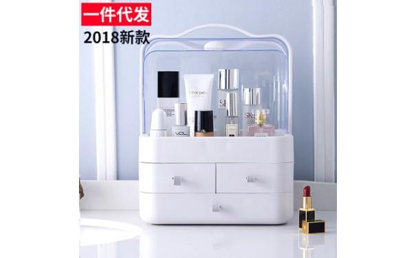 化妆品收纳盒_网红化妆品收纳盒手提透明桌面整理护肤品防尘