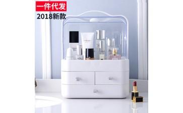 化妆品收纳盒_网红化妆品收纳盒手提透明桌面整理护肤品防尘-- 台州市好一家家居用品有限公司