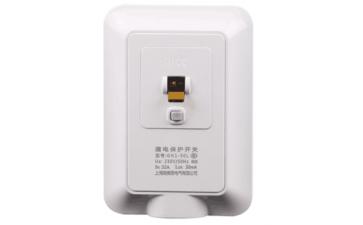GN2-50L 32A 漏电保护开关-- 上海苏超电子科技有限公司 (家居产品事业部)