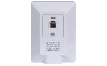 NM50L 40A 漏电保护开关-- 上海苏超电子科技有限公司 (家居产品事业部)