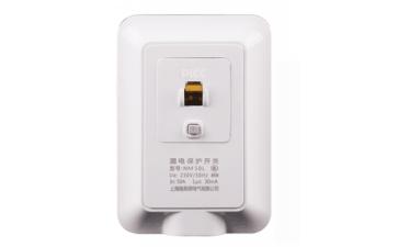 GN1-50L 32A 漏电保护开关-- 上海苏超电子科技有限公司 (家居产品事业部)