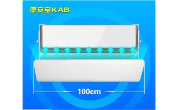 挡风板*100cm-- 上海苏超电子科技有限公司 (家居产品事业部)