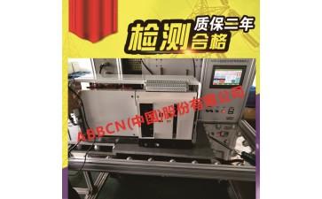 智能型框架式断路器 抽屉式 正品-- ABBCN(中国)股份有限公司