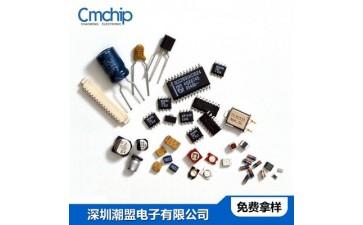 电子元器件_电子元器件 bom抄板集成ic二三极管电容电阻磁珠-- 深圳市潮盟电子有限公司