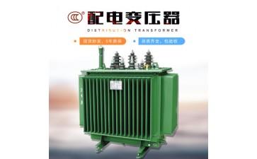 油浸式变压器_油浸式变压器定做产品专拍-- 华盛电气集团有限公司