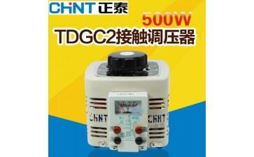 可调变压器_可调变压器 调压器500w 220v单相 0v-250v tdgc2-0.5kva全铜-- 常州市尼西电气有限公司