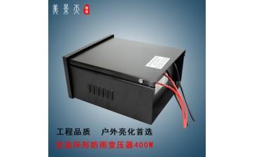 电源变压器_变压器交流防雨电源环形变压器-- 武汉美景天照明有限公司