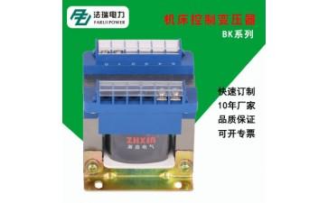 干式变压器_zhxin机床控制单相控制变压器bk100va机床控制变压器-- 乐清市浙鑫电气有限公司