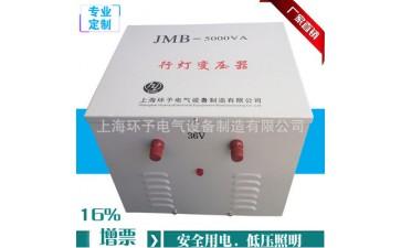 照明行灯变压器_行灯变压器照明行灯变压器380v变220v36v24v12v6.3v-- 上海环予电气设备制造有限公司