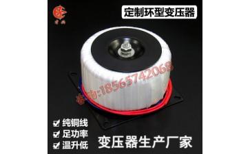 环形变压器_定做环形变压器20w-5000w环型变压器 单相低频隔离led音频-- 深圳市才兴电子有限公司