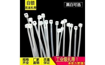 自锁式尼龙扎带_厂家环保塑料扎带捆绑带扎线带优质尼龙-- 许鸿涛