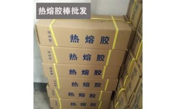 直径7mm热熔胶棒_批发直径7mm热熔胶棒每箱净重8公斤细胶条低价供应热熔胶-- 田庆东