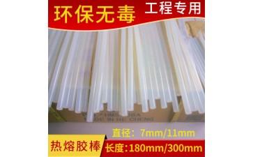 白色透明热熔胶条_热熔胶棒 白色透明热熔胶条 高粘度 /11mm-- 临沂奥巴胶业