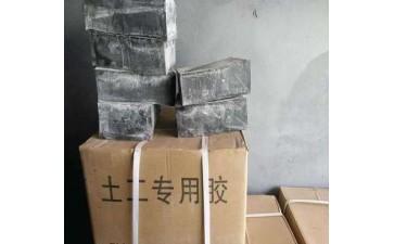 土工膜专用胶_厂家直销 土工膜专用胶,ks胶,土工膜热熔胶-- 泰安东诺工程材料有限公司