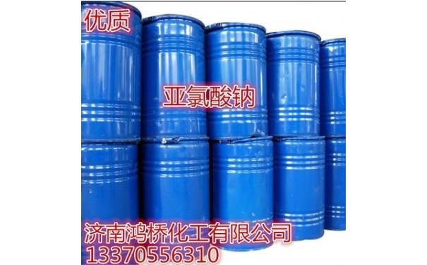 山东工业级亚氯酸钠_工业级 亚氯酸钠 漂白剂 亚氯酸钠