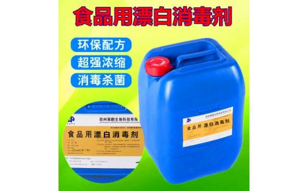 漂白消毒剂_食品用漂白消毒剂 车间食品管道杀菌消毒25kg