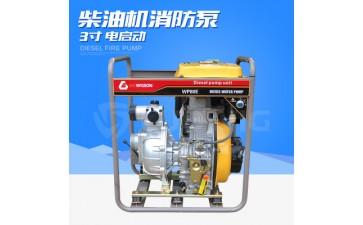 自吸清水泵_3寸柴油高压消防泵自吸清水泵 工地农用园林灌溉-- 合肥路德维希工程机械有限公司