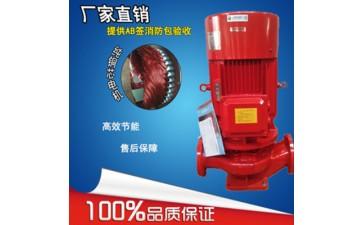 消防水泵_xbd消防水泵3cfab签喷淋泵稳压管道泵5.5kw立式单级-- 上海诚械机电设备制造有限公司