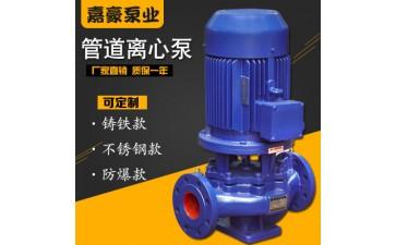 立式管道离心泵_供应isg管道泵立式管道离心泵增压泵输送消防水泵-- 河北嘉豪泵业有限公司