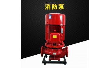 立式单级消防泵_立式单级消防泵 消火栓泵喷淋泵稳压泵离心泵直销批发-- 陕西万力达消防设备有限公司