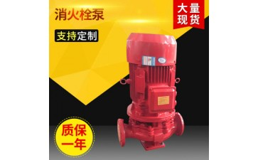 多级消防泵_厂家批发 室内室外消火栓泵 移动式多级消防泵 不锈钢-- 上海孜泉泵业制造有限公司